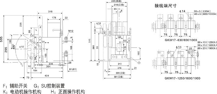 gkw17 系列万能式断路器