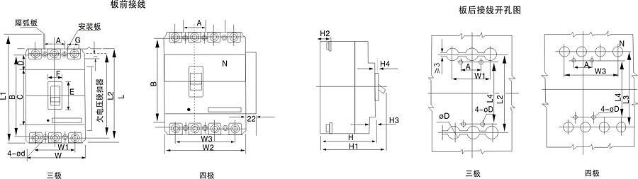 一、适用范围 GKM1系列塑料外壳式断路器,是本公司用国际先进技术设计、制造技术研制、开发的新型断路器之一。其额定绝缘电压至 800V。适用于交流 50Hz,额定工作电压690V及以下,额定工作电流至800A的是电路中作不频繁转换及电动机不频繁起动之用。断路器具有过载、短路和欠电压保护功能,能保护线路和电源设备不受损坏。 二、适用工作环境 2.