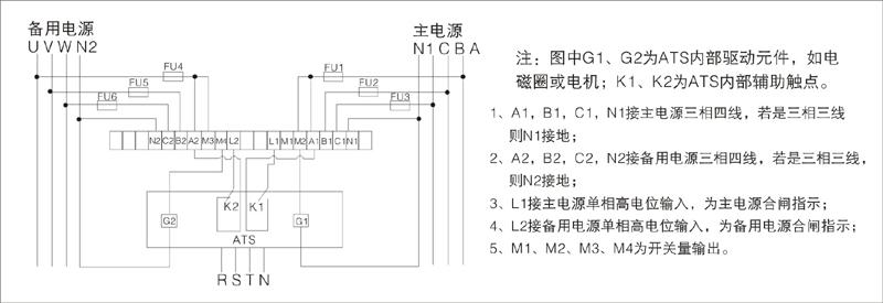 ats2503应用电路图
